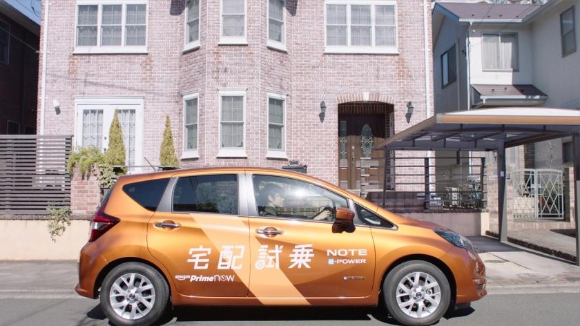Nissan e Amazon se unem para promover test drive do novo Nissan