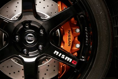 """The fresh look inside and out of 2017 GT-R Premium and GT-R NISMO models is present in the new GT-R Track Edition. Highlights include the redesigned hood and front bumper, Daytime Running Lights, and matte chrome finish """"V-motion"""" grille, one of Nissan's prominent design signatures."""